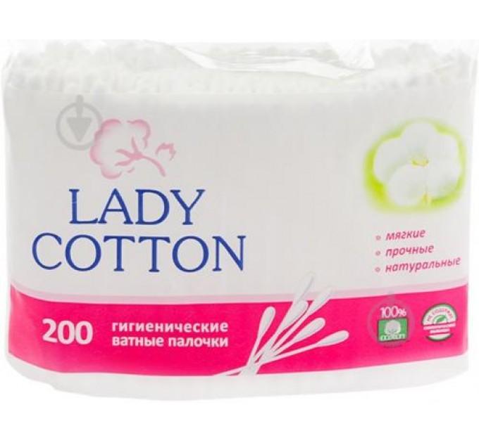 Ватні палички Lady Cotton 200 шт