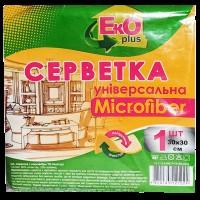 Мікрофібра універсальна ТМ Еко Plus 30*30