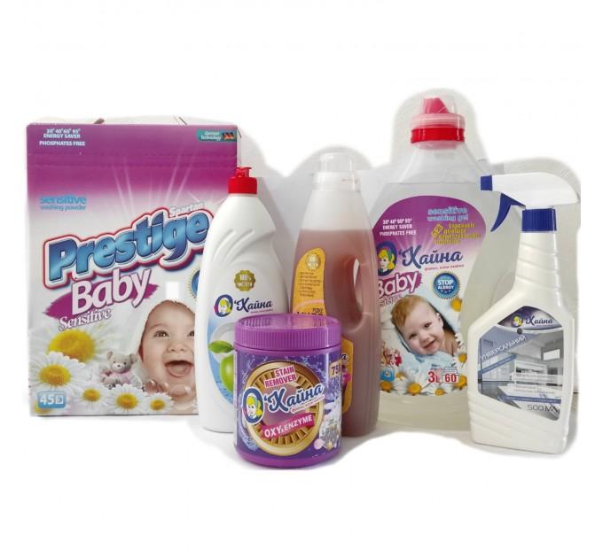 Набір побутової хімії акційний дитячих пральних порошків №8