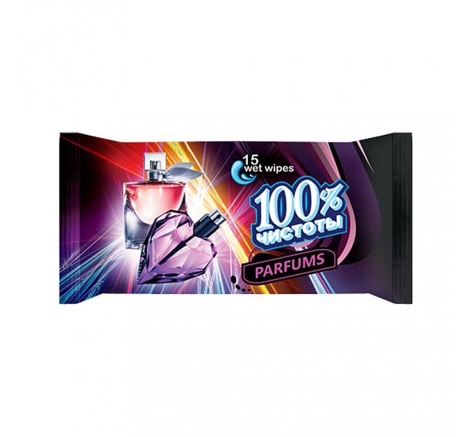 Серветки вологі  15 шт Парфумс 100% чистоти