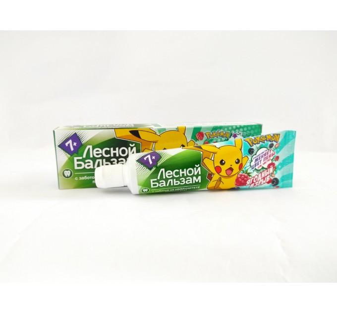 Зубна паста дитяча Лесной Бальзам  ягідний вибух 50 мл