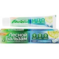 Зубна паста Лесной Бальзам потрійний ефект відбілювання 130 г