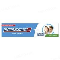 Зубна паста Blend-a-med анті каріес деликатне відбілювання  50 мл