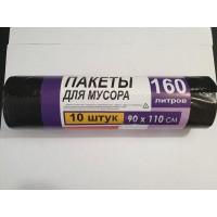 Пакети  для сміття  Super Quality чорні 160 л