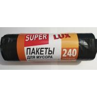 Пакети  для сміття  Super Lux чорні 240л