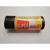 Пакети  для сміття 35 л Super Quality чорні