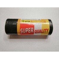 Пакети  для сміття  Super Quality чорні 35л