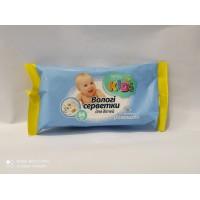Серветки вологі для дітей з екстрактом ромашки 64 шт Kids