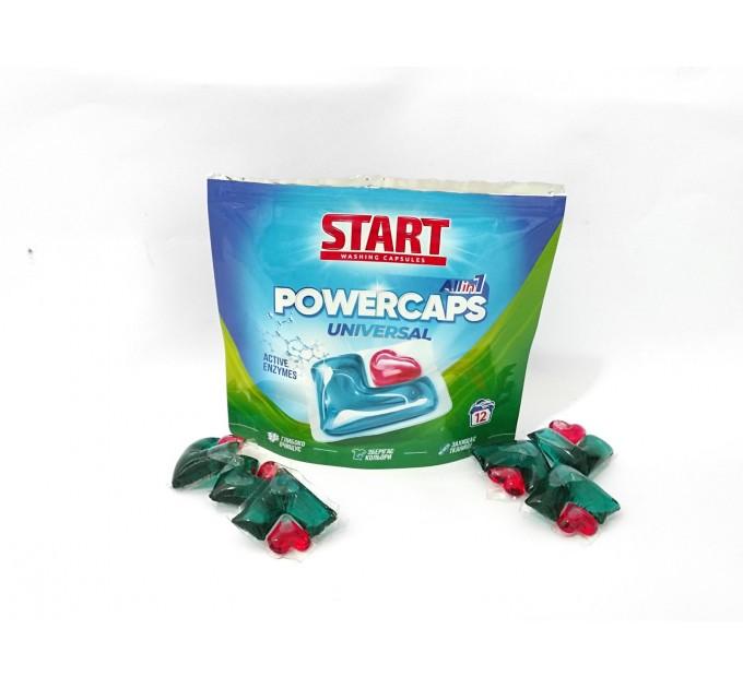 Капсули  для прання Start Color Старт універсальні12 шт