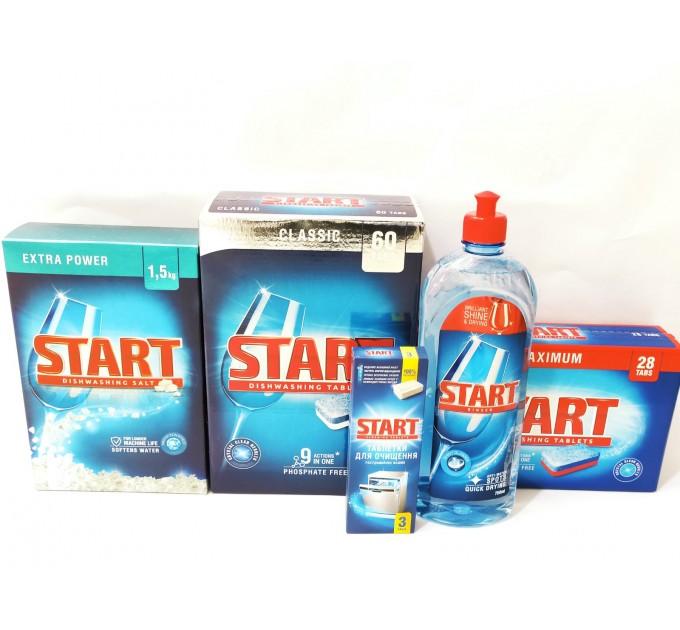 Таблетки для очищення  посудомийної машини Start Старт 3 шт