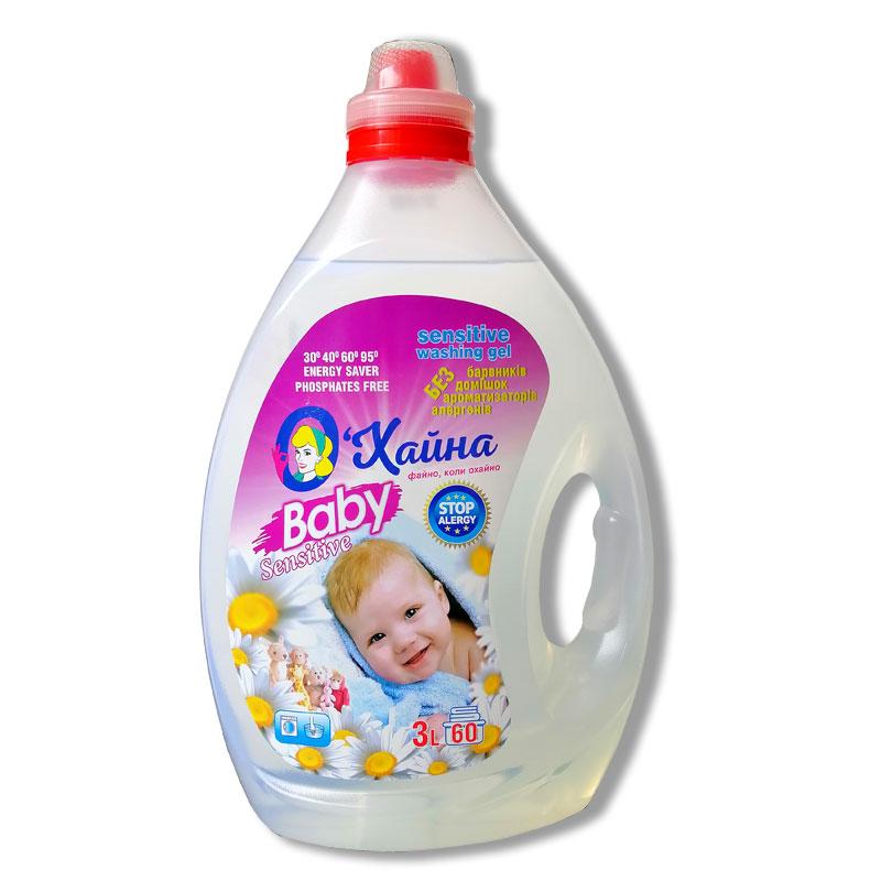 Великий гель для прання дитячих речей