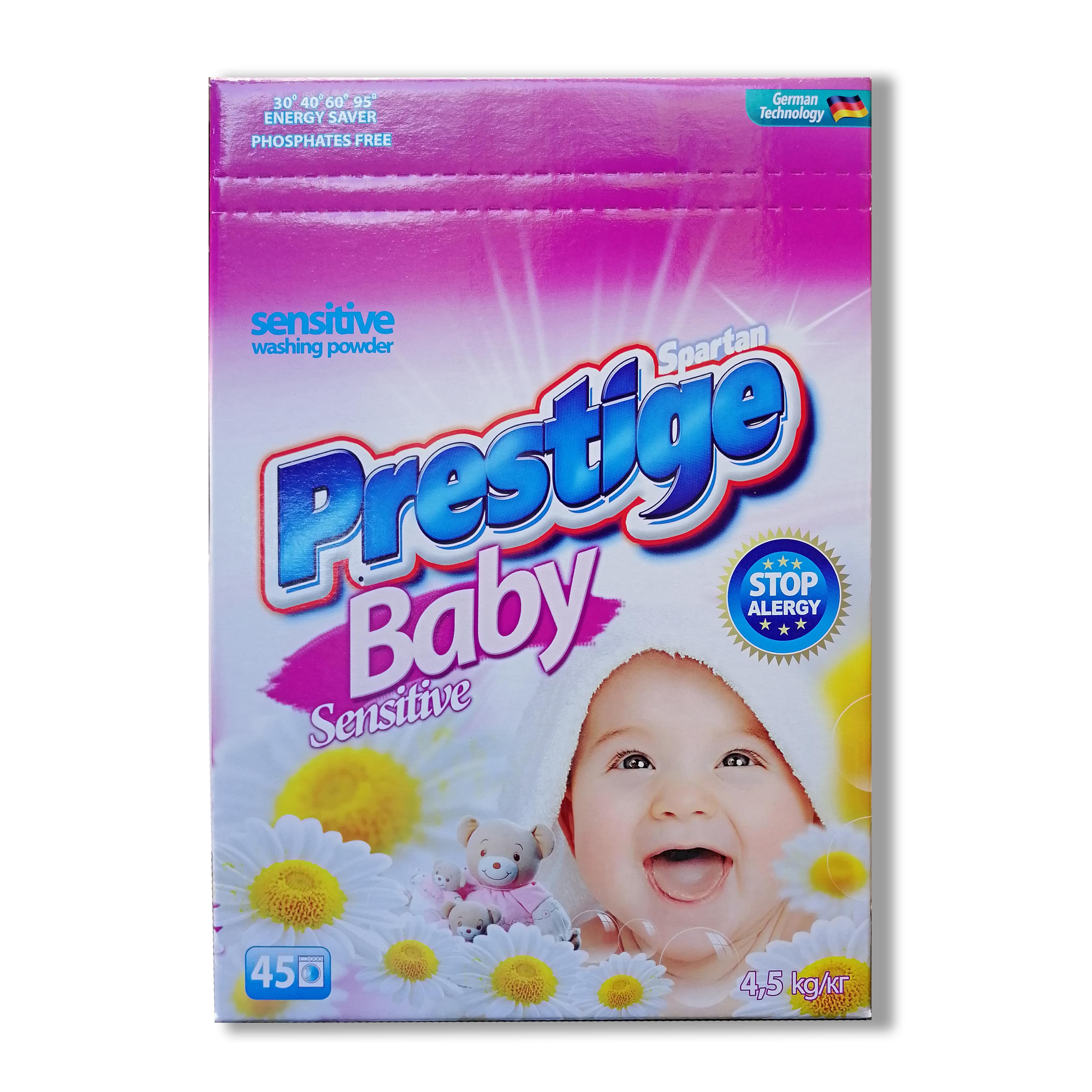 Пральний порошок для прання дитячих речей, дитячого одягу